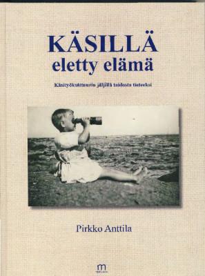 2015-10-kirjatarjous-pirkko-anttila-kansi