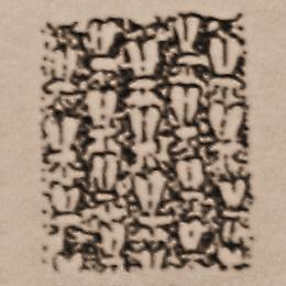 aran-neuleet-isannin-sammal